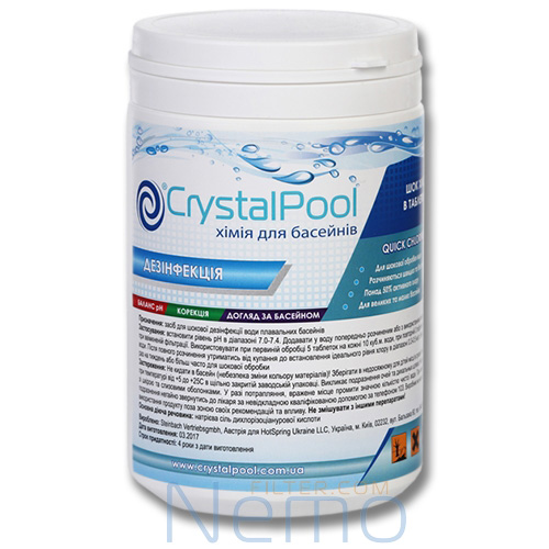 Фото 1 - Хлор шок CRYSTAL POOL Quick Chlorine Tablets 1кг (таблетки 20г)