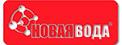 Логотип компании НОВАЯ ВОДА