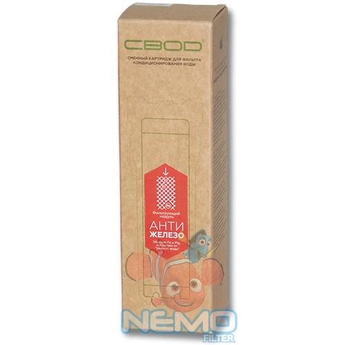 Упаковка картриджа обезжелезивающиго СВОД F10